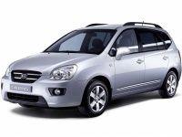 Коврики EVA Kia Carens II 2006-2012