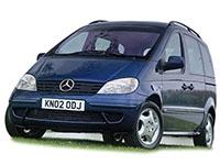Коврики из экокожи 3D  Mercedes Vaneo 2001-2005 5 мест