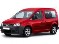 Коврики EVA Volkswagen Caddy 2004 - н.в