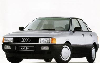 Коврики EVA Audi 80/90 B-4 (8C) 1991-1996