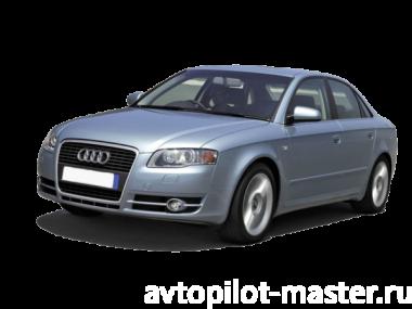 Коврики EVA Audi A4 (B7) 2004 - 2009 (седан)